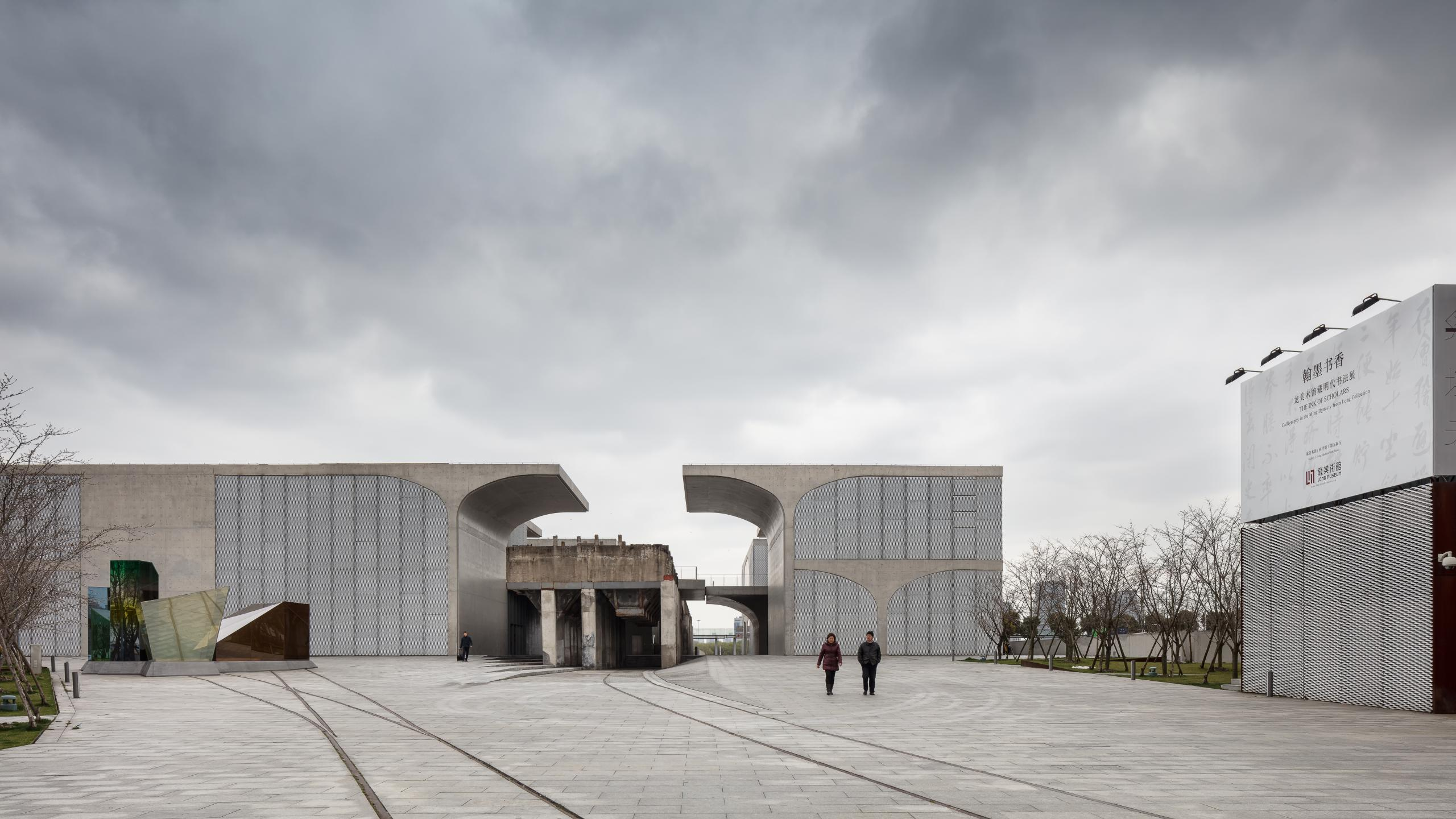 Photograph of Long Museum West Bund, designed by Atelier Deshaus and located in Shanghai, China