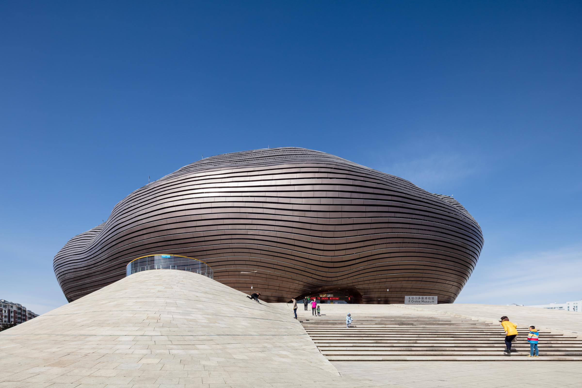 Photograph of Ordos Museum, designed by MAD Architects and located in Ordos, China